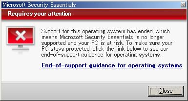 Security-Essentials-End-of-Life-Warning-on-Taskbar