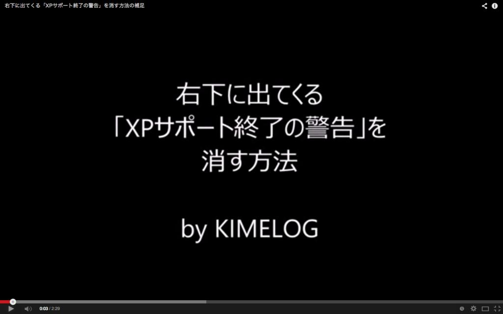 スクリーンショット 2014-04-12 22.44.56