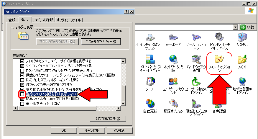 folder-option