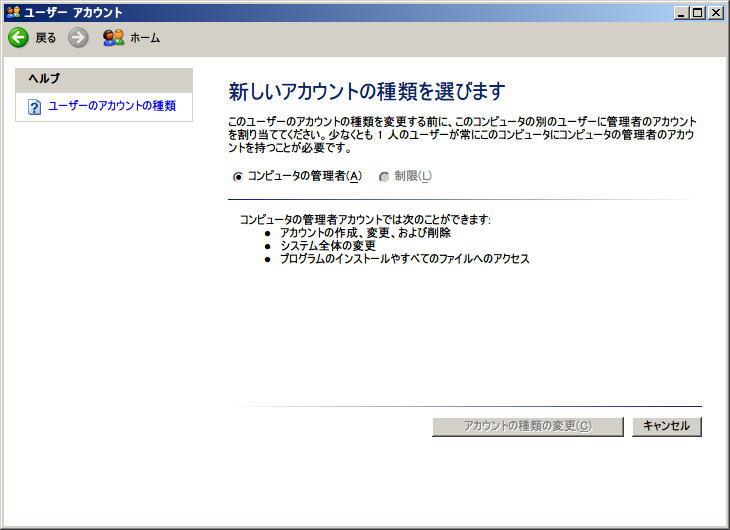xp_userac