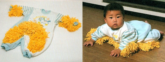 crazy-japanese-inventions-22