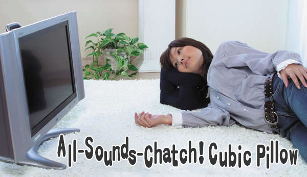 crazy-japanese-inventions-3