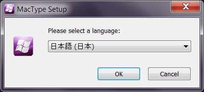 mactype-setup-1