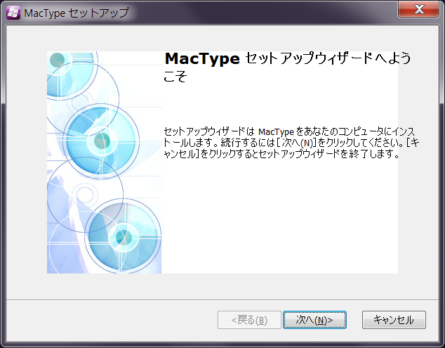 mactype-setup-2