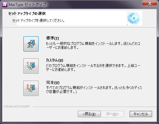 mactype-setup-3