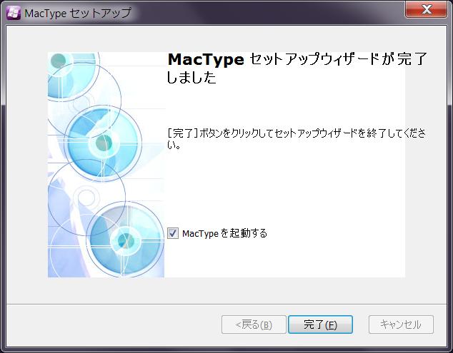 mactype-setup-5
