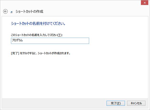 3-simple-start-menu3