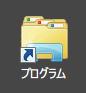 3-simple-start-menu4
