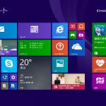 Windows8 スタートアップなど、カスタマイズ便利技その1