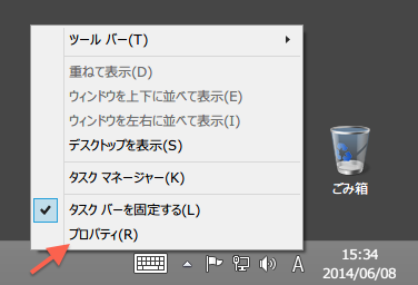 4-Appview-after-click-on-startbtn3