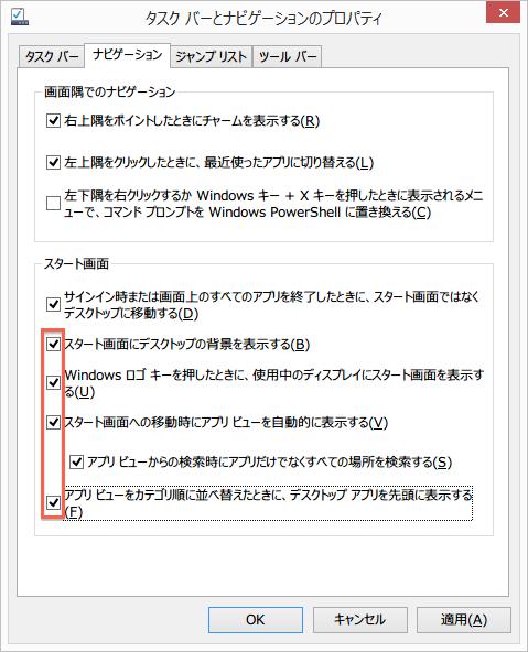 4-Appview-after-click-on-startbtn4