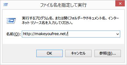 6-input-url-speed-browsing1