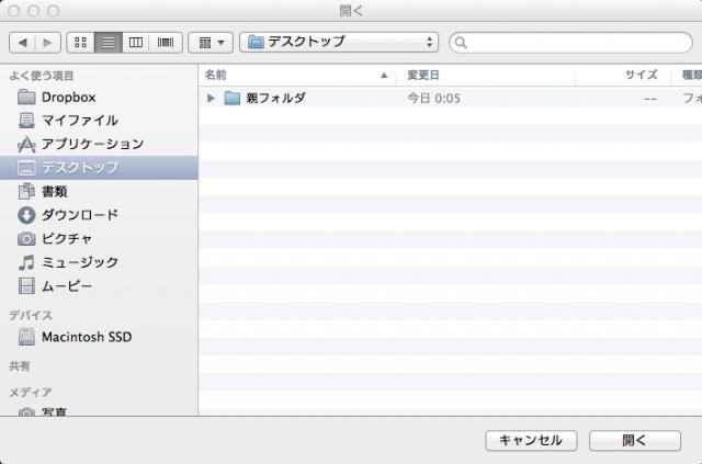 スクリーンショット 2014-06-01 22.24.32