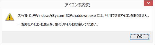 9-one-click-shutdown6