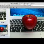 【標準ソフトがこんなに使える】Mac のプレビューで簡単写真管理