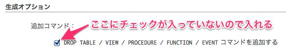 2014-07-29_2_03_41
