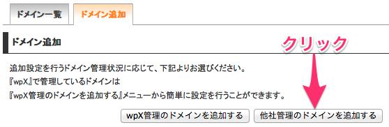 2014-07-29_3_04_49