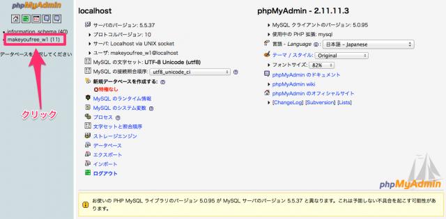 2014-07-29_3_42_29