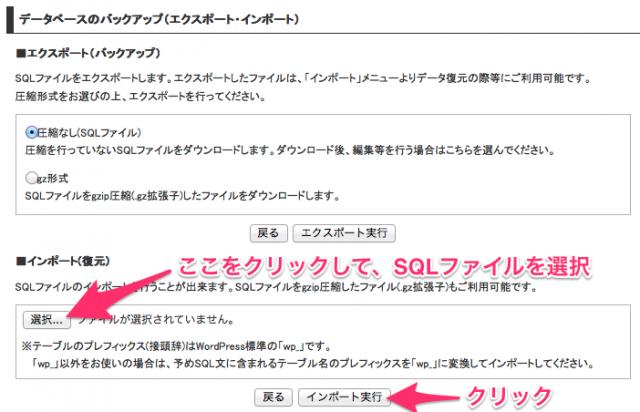 2014-07-29_4_07_59