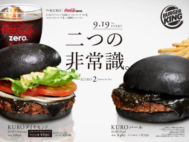 02-black-burger-king-japan