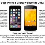 Android ユーザーは iPhone 相手だと、なぜスペックで比較したがる?