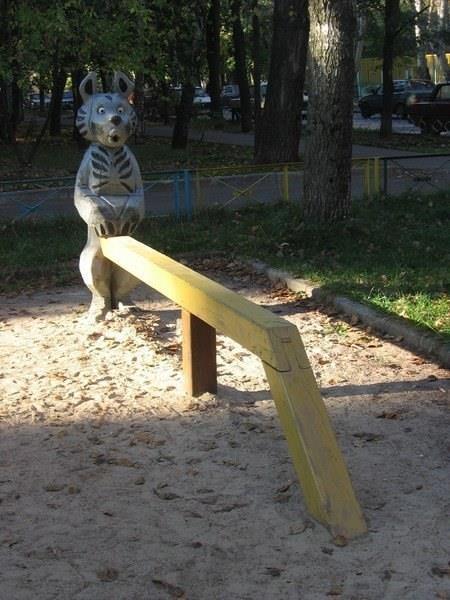 02-Worst-Playgrounds