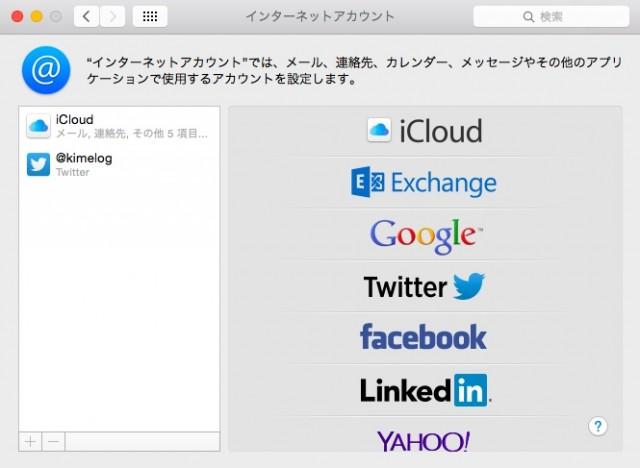 05-ical-google-sync-unknown-error