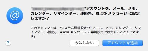 15-ical-google-sync-unknown-error