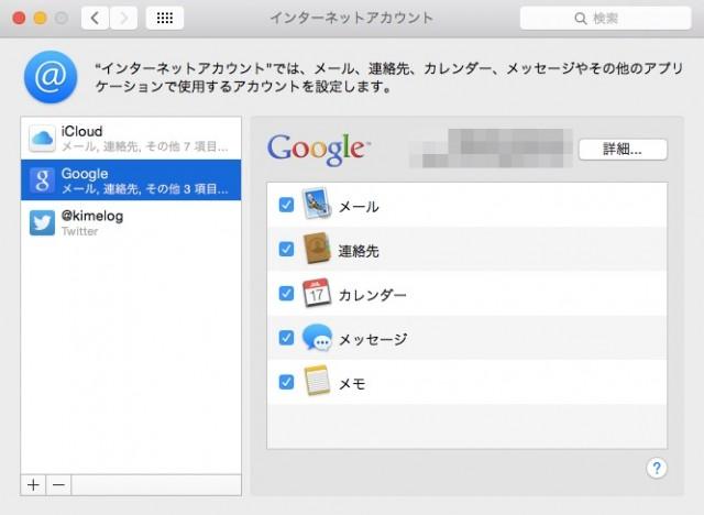 17-ical-google-sync-unknown-error
