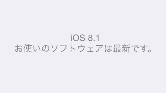 iOS81