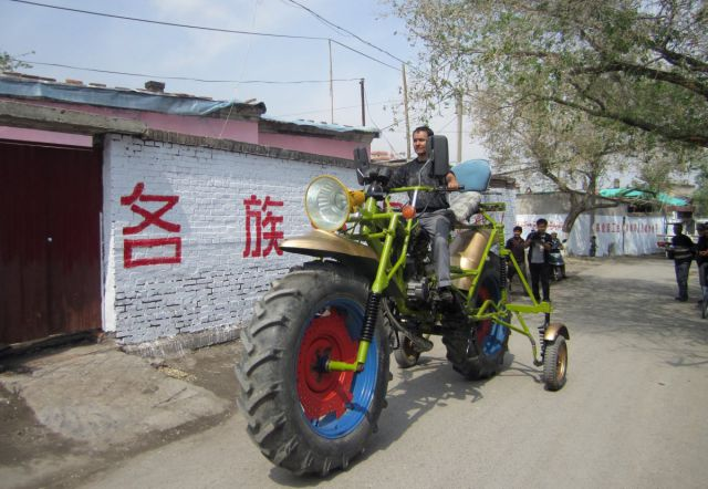 20-Made-by-Ordinary-Chinese-People