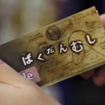 【海外の評価】日本のパラパラ漫画が海外で話題。外国人が喜ぶプレゼント