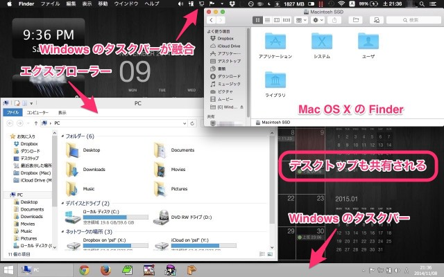 osx-and-win