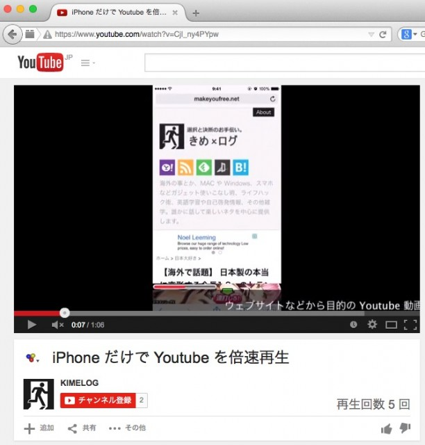 youtube-repeat1