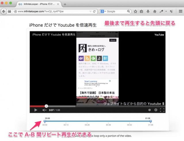 youtube-repeat2