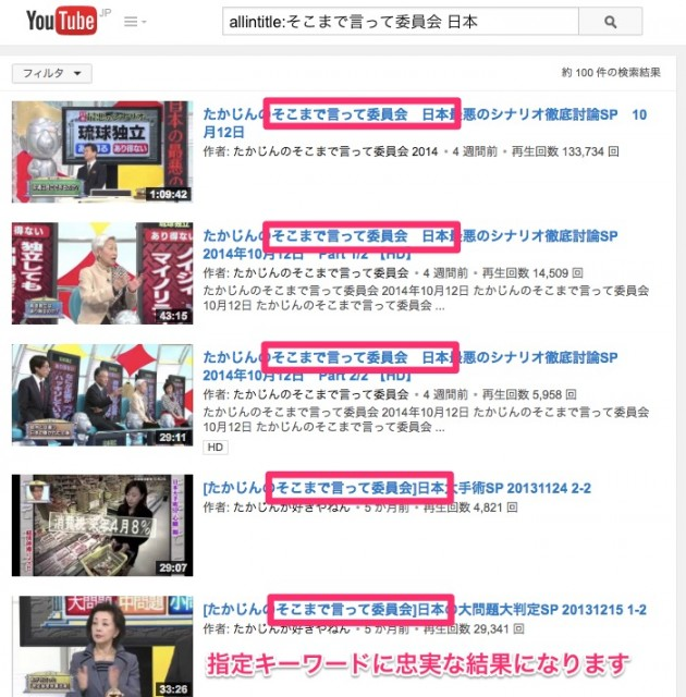 youtube-search2