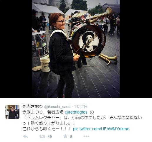 02-unfair-elections-in-japan