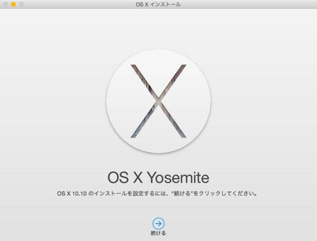 02-making-osx-install-usb-easiest-way