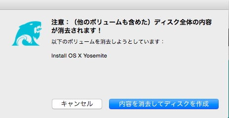 10-making-osx-install-usb-easiest-way