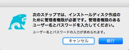 11-making-osx-install-usb-easiest-way