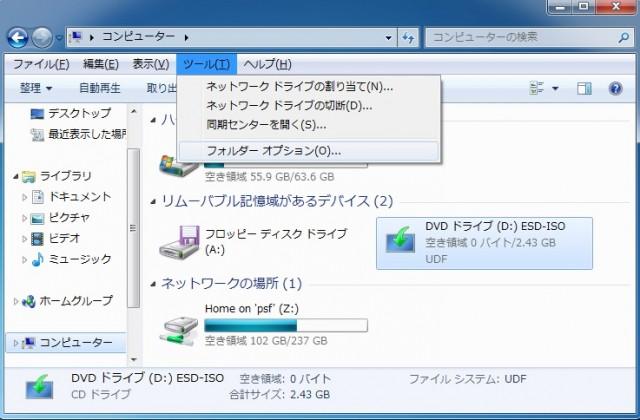 folderoption1