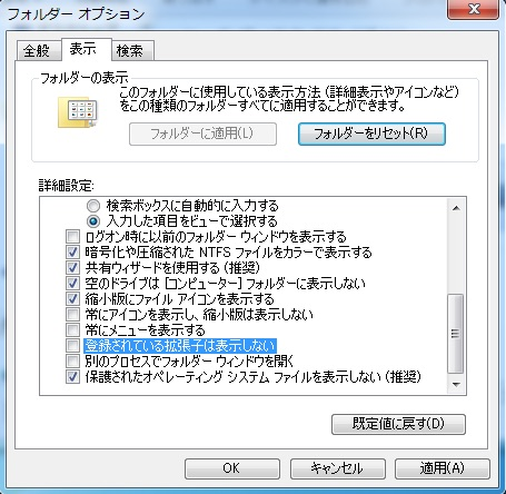 folderoption2