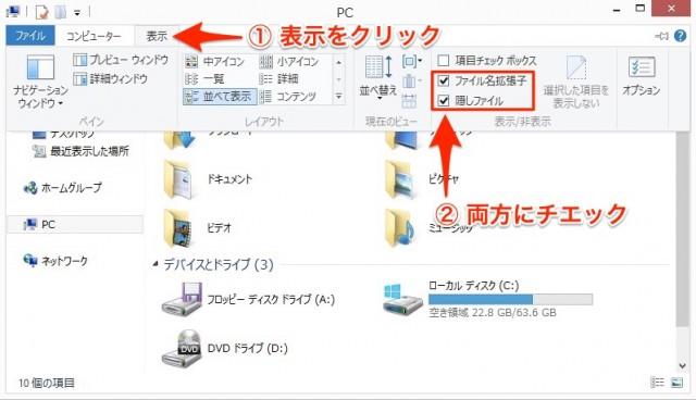 folderoption3