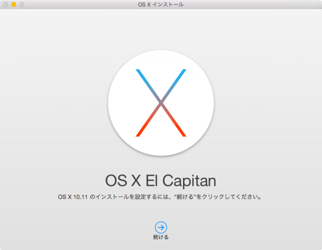 02-El-Capitn-USB