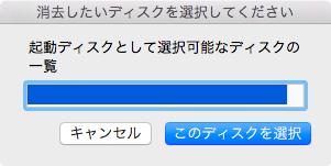 09-El-Capitn-USB