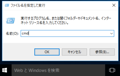 13.prep_win10-run_cmd