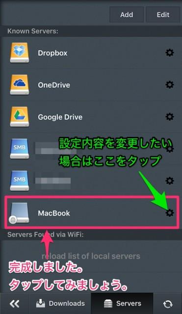 27.for-mac-goodreader-sftp