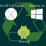 【便利】Android から Windows 10 と Mac OS X のファイル操作