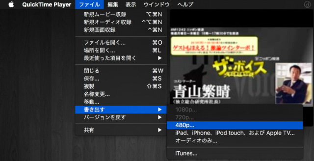 QuickTime Player480p