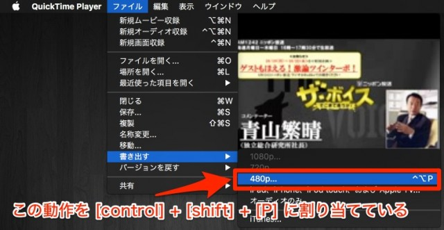 QuickTime_Player_480p